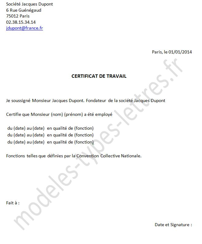 Modele certificat de travail a remplir document online for Modele certificat de ramonage gratuit