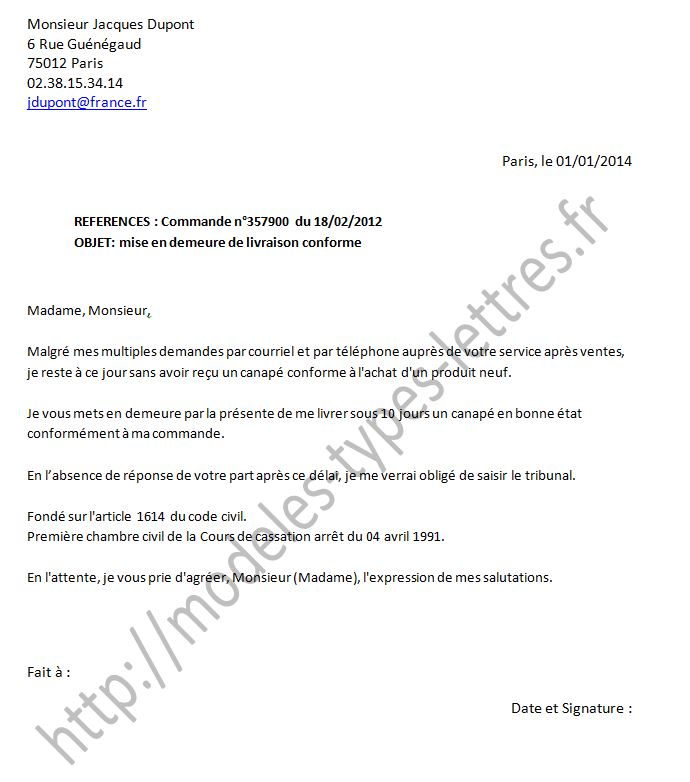 lettre motivation apres rencontre